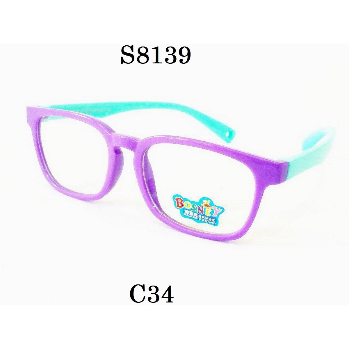 Kids Blue Light Blocker Computer Glasses Anti Blue Ray Eyeglasses S8139C34