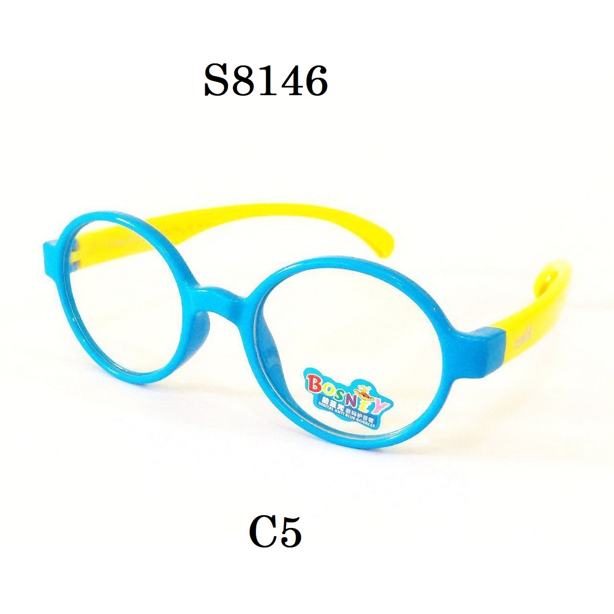 Kids Blue Light Blocker Computer Glasses Anti Blue Ray Eyeglasses S8146C5